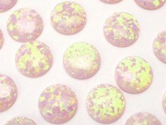 天然石卸 京都オパール ラウンド型カボション 8×8×1.5 【ライトピンク】 2粒580円!