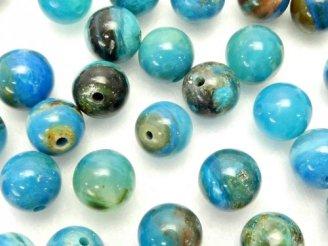 天然石卸 粒売り!最上級ペルー産ブルーオパールAAAAA ラウンド7mm 5粒5,980円!