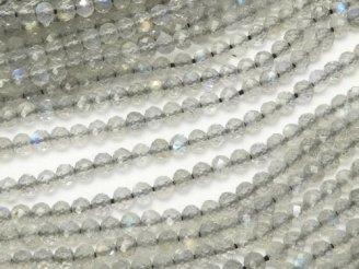 天然石卸 素晴らしい輝き!ラブラドライトAAA 極小ボタンカット 半連/1連(約30cm)