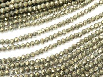 天然石卸 値下成功!素晴らしい輝き!宝石質パイライトAAA 極小!ボタンカット2×2×1.7mm 1連(約32cm)