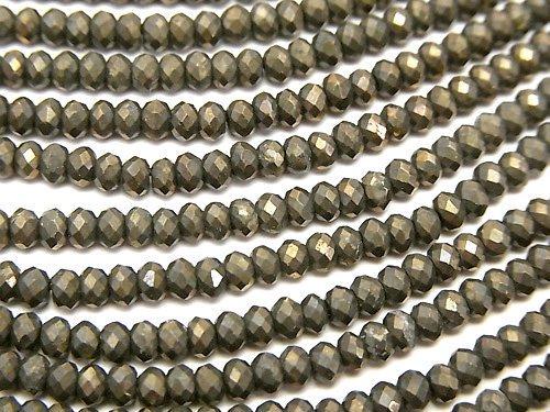 【素晴らしい輝き】宝石質パイライトAAA ボタンカット2.5×2.5×1.5mm 1連(約30cm)