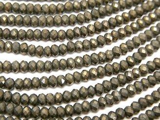 天然石卸 素晴らしい輝き!1連1,480円!宝石質パイライトAAA ボタンカット2.5×2.5×1.5mm 1連(約30cm)