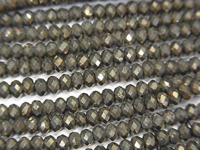 【素晴らしい輝き】宝石質パイライトAAA ボタンカット3×3×2mm 1連(約32cm)