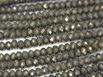 天然石卸 素晴らしい輝き!1連1,480円!宝石質パイライトAAA ボタンカット3×3×2mm 1連(約32cm)