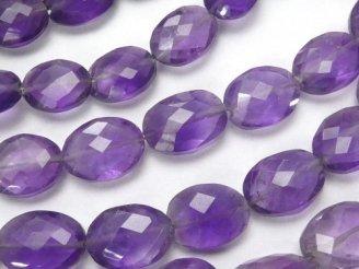 天然石卸 1連1,680円〜!宝石質アメジストAA++ オーバルカット 1連(約18cm)