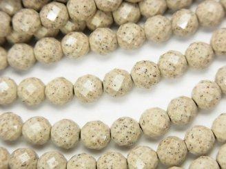 天然石卸 素晴らしい輝き!◆天然記念物◆台湾産高純度北投石 64面ラウンドカット6mm 1/4連〜1連(約36cm)