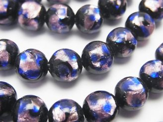 天然石卸 とんぼ玉 ラウンド8mm 【ピンク×ブルー】 1/4連〜1連(約36cm)