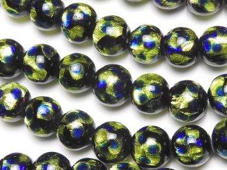 天然石卸 とんぼ玉 ラウンド8mm 【ライトグリーン×ブルー】 1/4連〜1連(約36cm)