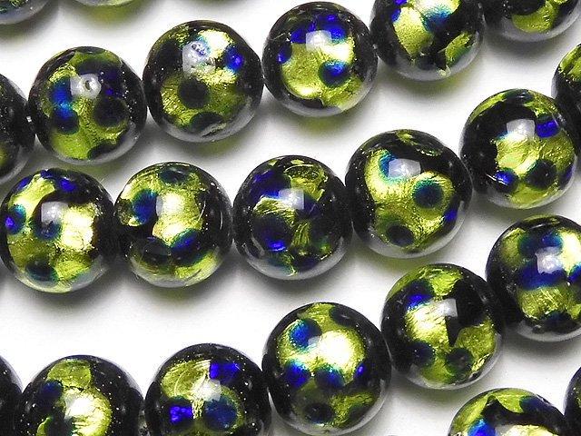 とんぼ玉 ラウンド10mm 【ライトグリーン×ブルー】 1/4連〜1連(約36cm)