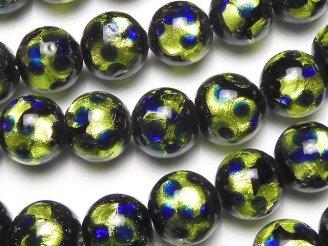 天然石卸 とんぼ玉 ラウンド10mm 【ライトグリーン×ブルー】 1/4連〜1連(約36cm)
