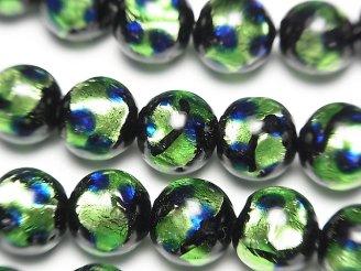 天然石卸 とんぼ玉 ラウンド10mm 【グリーン×ブルー】 1/4連〜1連(約36cm)