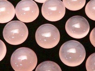 宝石質ピンクカルセドニーAAA ラウンド カボション10×10×5mm 3個680円!