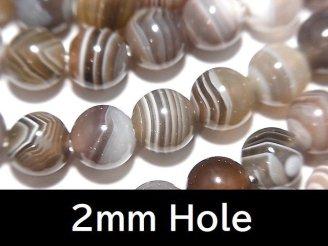 天然石卸 1連1,280円!ボツワナアゲート ラウンド8mm 【2mm穴】 1連(約38cm)