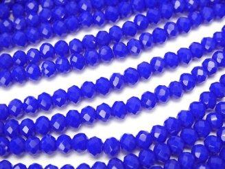 天然石卸 1連180円!ガラスビーズ ボタンカット4×4×3 フェルメールブルー 1連(約45cm)