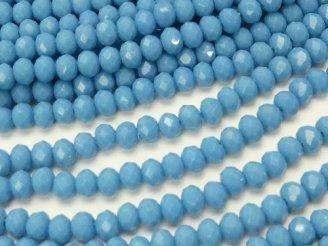 天然石卸 1連180円!ガラスビーズ ボタンカット3×3×3 ブルーNO.5 1連(約36cm)