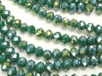 天然石卸 1連180円!ガラスビーズ ボタンカット4×4×3 グリーンAB 1連(約44cm)