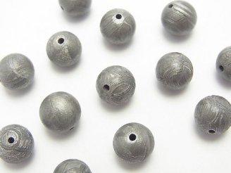 粒売り!メテオライト(ムオニナルスタ隕石) ナチュラルカラー ラウンド8mm 1粒