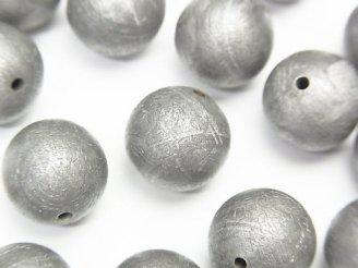 天然石卸 粒売り!メテオライト(ムオニナルスタ隕石) ナチュラルカラー ラウンド12mm 1粒