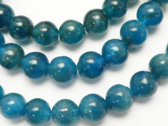 天然石卸 1連2,480円!ブラジル産ブルーアパタイトAAA-〜AA++ ラウンド6〜7mm 1連(ブレス)