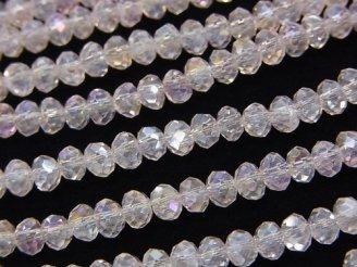 天然石卸 1連220円!ガラスビーズ ボタンカット4×4×3 ピーチピンクAB 1連(約45cm)