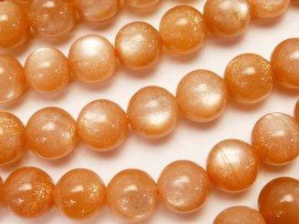 天然石卸 高品質オレンジムーンストーンAAA〜AAA- ラウンド8mm 半連/1連(約38cm)