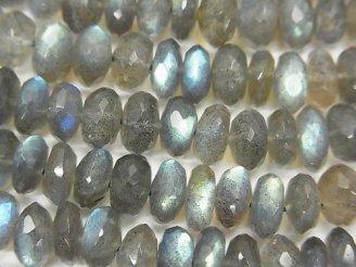 天然石卸 宝石質ラブラドライトAAA 大粒ボタンカット 半連/1連(約24cm)
