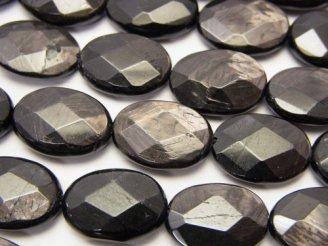 天然石卸 ハイパーシーンAAA- オーバルカット14×10×5mm 半連/1連(約36cm)