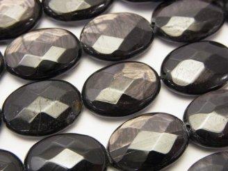 天然石卸 ハイパーシーンAAA- オーバルカット18×13×5mm 半連/1連(約38cm)