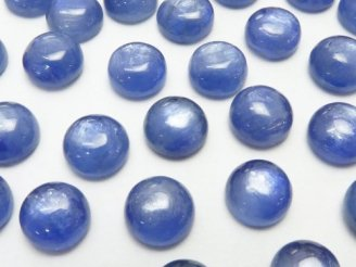 天然石卸 最上級カイヤナイトAAA ラウンド型カボション6×6×3 4粒580円!