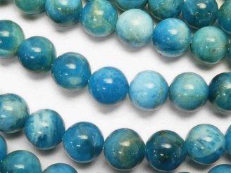 天然石卸 マダガスカル産ブルーアパタイトAA++ ラウンド6mm 半連/1連(約36cm)