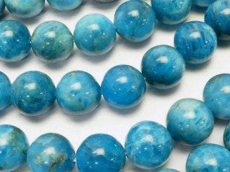 天然石卸 マダガスカル産ブルーアパタイトAA++ ラウンド8mm 半連/1連(約36cm)