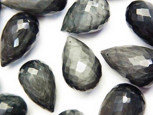 【粒売り】宝石質ブラジル産イーグルアイAAA 大粒ドロップ ブリオレットカット 4粒