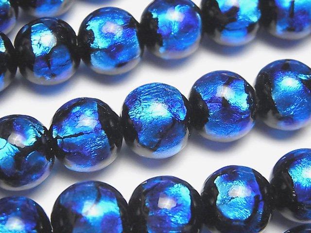 【動画】とんぼ玉 ラウンド12mm 【ブルー×ライトブルー】 1/4連〜1連(約33cm)