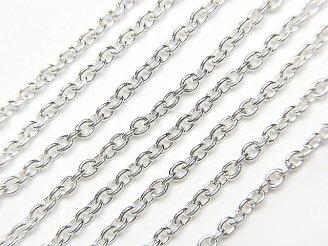 天然石卸 Silver925 小豆(あずき)チェーン2.0mm 純銀仕上げ 10センチ118円!