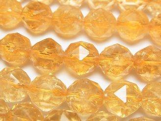天然石卸 素晴らしい輝き!シトリンAA++ スターラウンドカット10mm 1/4連〜1連(約38cm)