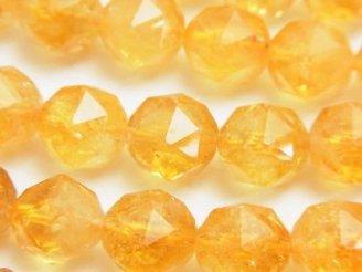 天然石卸 素晴らしい輝き!シトリンAAA-〜AA++ スターラウンドカット12mm 1/4連〜1連(約38cm)