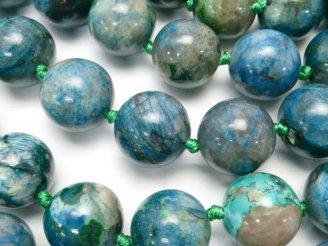 天然石卸 稀少石!クォンタム クアトロ シリカAA++  ラウンド13mm 半連/1連(約38cm)