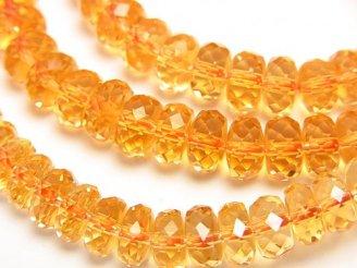 天然石卸 素晴らしい輝き!最上級シトリンAAA++ ボタンカット7×7×4 1連(ブレス)