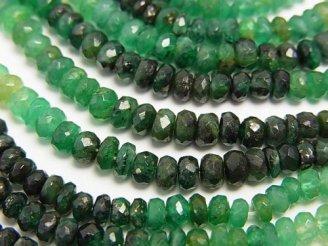 天然石卸 宝石質エメラルドAA++ カラーグラデーション ボタンカット 半連/1連(約38cm)