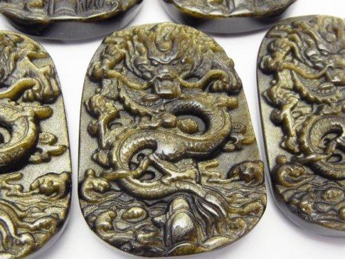龍(ドラゴン・青龍)の彫刻入り!ゴールデンシャインオブシディアンAAA 穴あきプレート型 1個