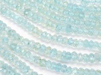 天然石卸 宝石質アクアマリンAAA- ボタンカット 半連/1連(約32cm)