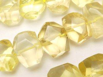 天然石卸 レモンクォーツAAA- 大粒横長タンブルカット 半連/1連(約36cm)