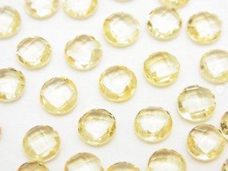 天然石卸 宝石質シトリンAAA 穴なしコインクッションカット7×7×3mm 7個680円!