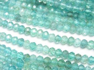 天然石卸 宝石質ブルーアパタイトAAA- ボタンカット4×4×3 半連/1連(約38cm)