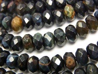 天然石卸 ミックスタイガーアイAAA ボタンカット8×8×5 半連/1連(約38cm)