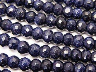 天然石卸 1連880円!ブルーゴールドストーン ボタンカット6×6×4mm 1連(約36cm)