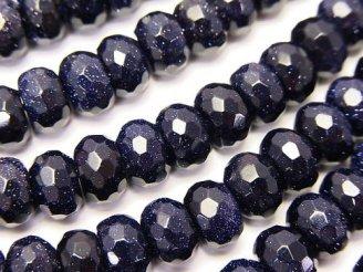 天然石卸 1連980円!ブルーゴールドストーン ボタンカット8×8×5 1連(約36cm)