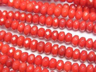 天然石卸 1連880円!赤珊瑚・レッドコーラル(染) ボタンカット5×5×3 1連(約38cm)
