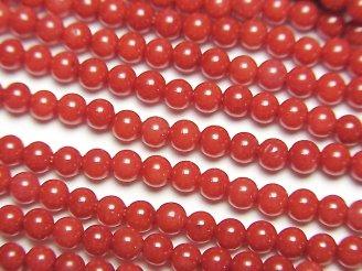 天然石卸 1連480円!赤珊瑚・レッドコーラル(染) 極小ラウンド3mm 1連(約38cm)