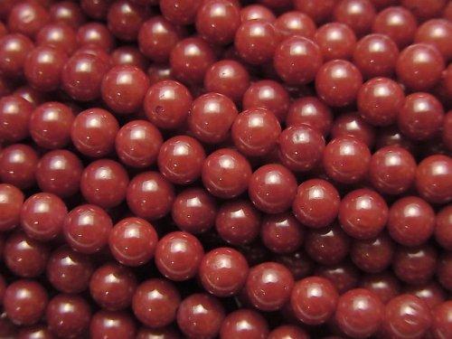 赤珊瑚・レッドコーラル(染) ラウンド4mm 1連(約38cm)